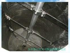 为齐鲁石化公司制造的搅拌装置